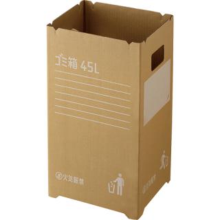 段ボールゴミ箱 2枚組 45L