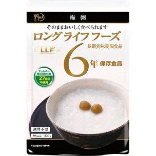 常温長期賞味期限食品 50パック 梅粥