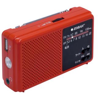 備蓄ラジオ