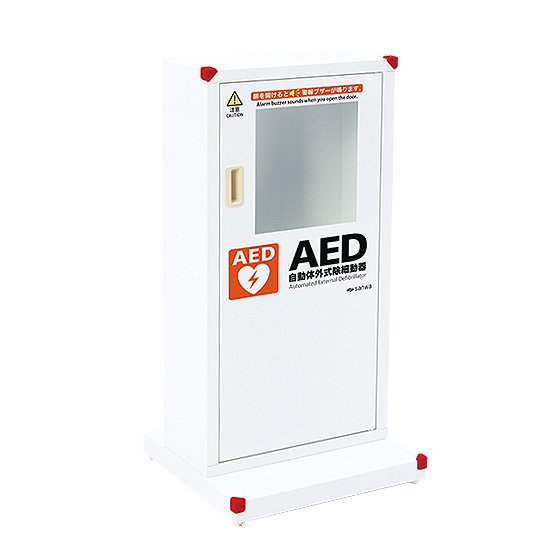 AED収納ボックス ミドルタイプ