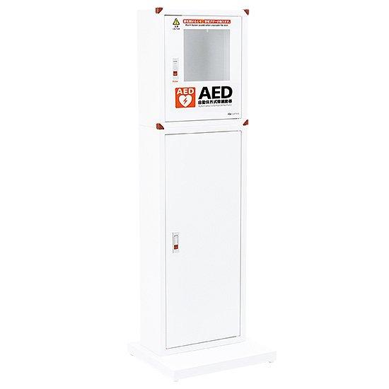 AED収納ボックス スタンド付 (背面重心タイプ)【別途送料・都度見積り】