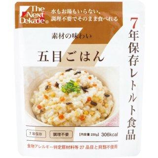 The Next Dekade 7年保存レトルト食品 50袋入 五目ごはん
