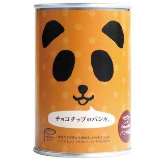 パンの缶詰(24缶入) チョコチップ