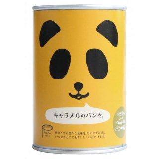 パンの缶詰(24缶入) キャラメル