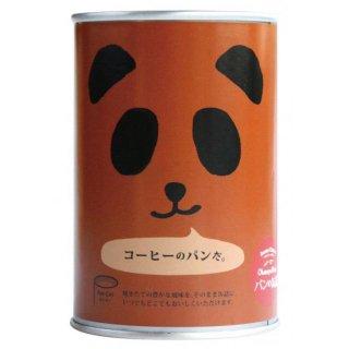 パンの缶詰(24缶入)コーヒー