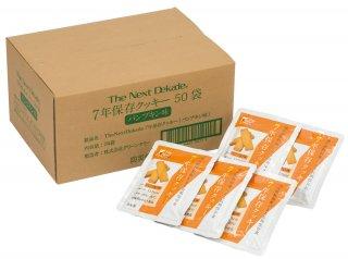 The Next Dekade 7年保存クッキー 50袋入 パンプキン