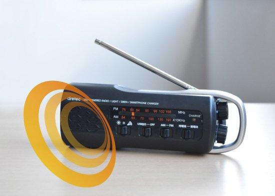 さすだけ充電ラジオライト ブラック49
