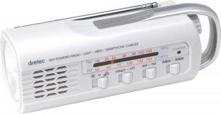 さすだけ充電ラジオライト ホワイト