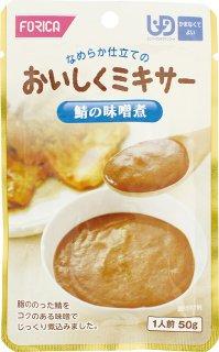 おいしくミキサーお惣菜 12袋×6ケース 鯖の味噌煮