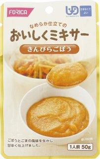 おいしくミキサーお惣菜 12袋×6ケース きんぴらごぼう