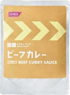 レスキューフーズ 24食入 ビーフカレー