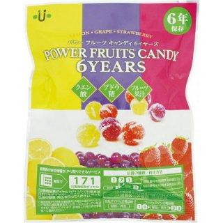 パワーフルーツキャンディー 6YEARS 20袋入 ※欠品中 21/4月下旬-5月上旬入荷予定になります。