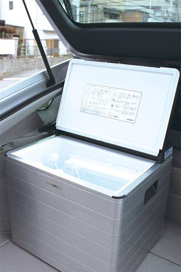ポータブル3Way冷蔵庫 COMBICOOL 49