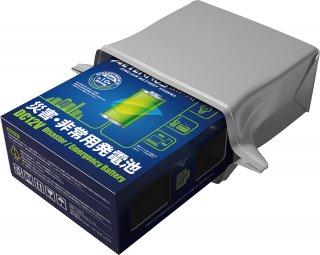 災害・非常用蓄電池エイターナス 本体
