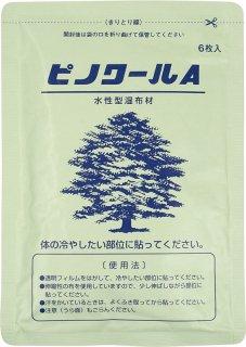 ピノクールA 水性型湿布 6枚入 【在庫限り】