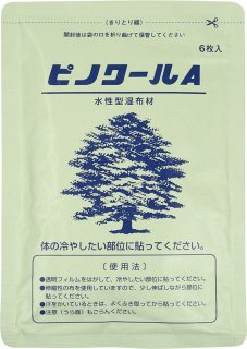ピノクールA 水性型湿布 6枚入×10袋