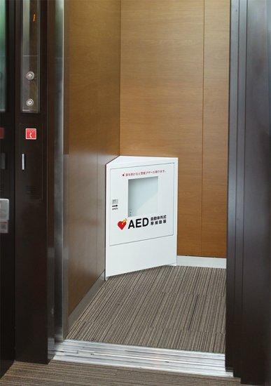 AED収納ボックスコーナータイプ マット差込49