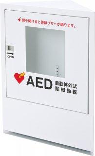 AED収納ボックスコーナータイプ マット差込
