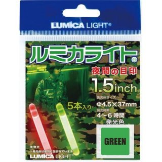 ルミカライト ミニタリー用1.5インチセット(5本入)グリーン
