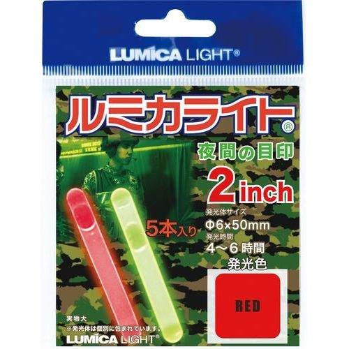 ルミカライト ミニタリー用2インチセット(5本入)レッド