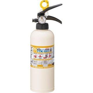 住宅用中性強化液消火器 YTK-1XII