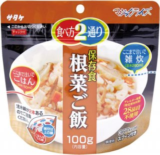 マジックライス 保存食 20袋入 根菜ご飯