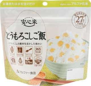 安心米(50袋入) とうもろこしご飯