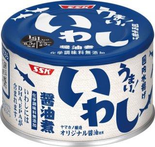 うまい!シリーズ 24缶入 いわし醤油煮