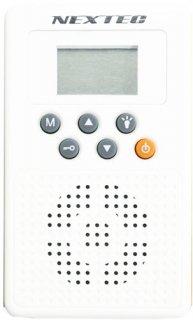 防災ラジオ ホワイト NX-W109RDWH(W)