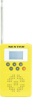 防災ラジオ イエロー NX-W109RDYW(W)