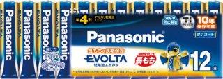 乾電池エボルタ 単4形12本パック LR03EJ/12SW