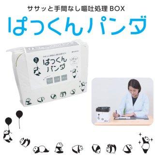 ぱっくんパンダ 5枚入