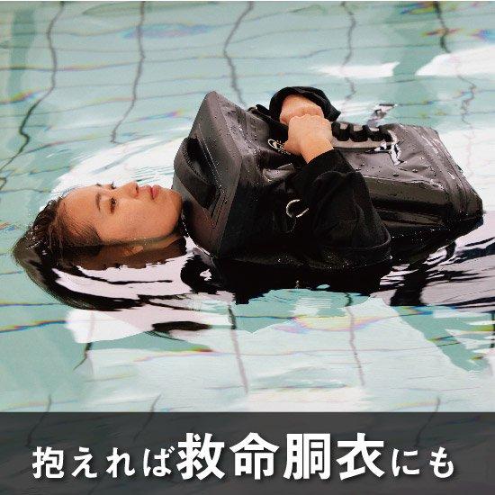 浮く防水リュック Beat Board®(ビートボード)49