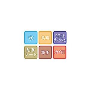 レスキュー3 ご飯・パンセット 49