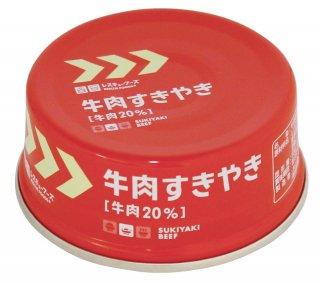 レスキューフーズ 牛肉すきやき 24食入【欠品中:10月下旬】