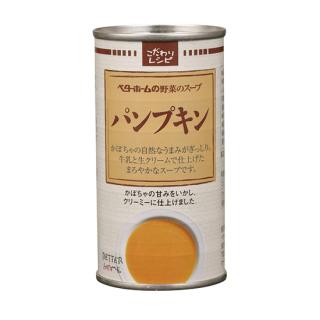 スープ缶 パンプキン 30缶入