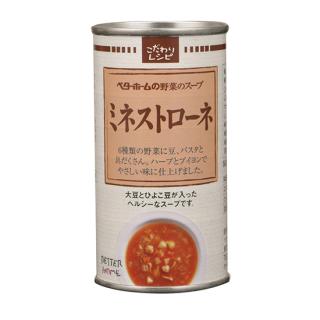 スープ缶 ミネストローネ 30缶入