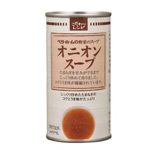 スープ缶 オニオンスープ 30缶入