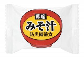 防災備蓄食 みそ汁 20食×10袋入