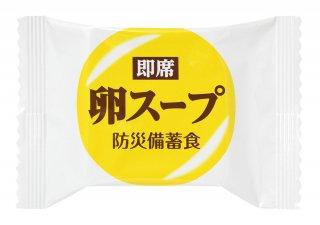 防災備蓄食 卵スープ 20食×10袋入