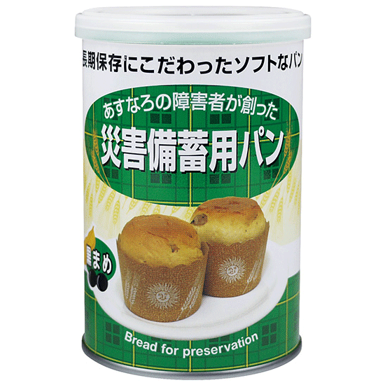 災害備蓄用パン 5年保存 黒豆 24缶入