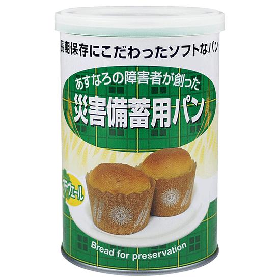 災害備蓄用パン 5年保存 プチヴェール 24缶入