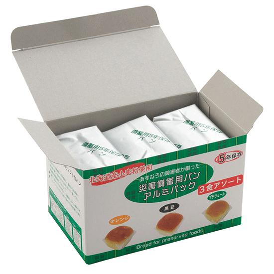 災害備蓄用パン アルミパック 3食アソート 20箱入
