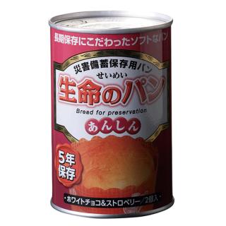 生命のパン あんしん ホワイトチョコ&ストロベリー 24缶入