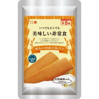 美味しい非常食 せんいのめぐみパン 2本入×50袋