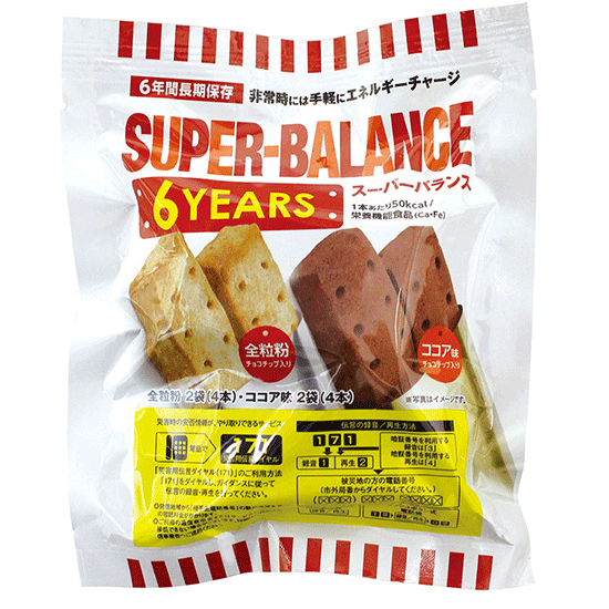 スーパーバランス  6YEARS 20袋入