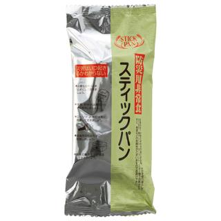 防災用非常食 スティックパン 100g×50袋