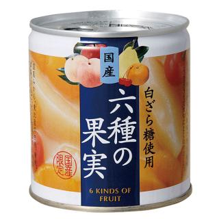 国産 六種の果実 24缶入