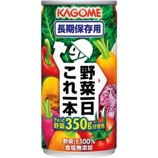 野菜一日これ一本 長期保存用 190g×30本