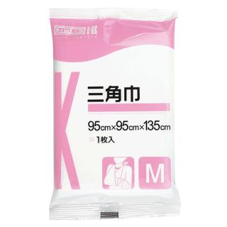 三角巾 M 95×95×135cm